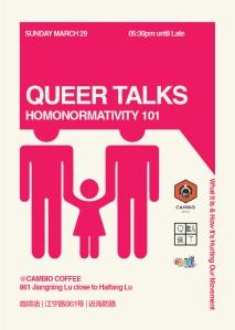 HOMONORMATIVITY101 (1)